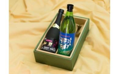 【奄美黒糖焼酎飲み比べセット】加那・珊瑚