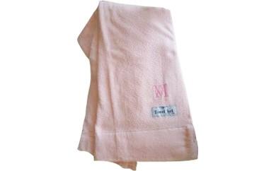 一段と肌にやさしい・国産  健康波動  タオルケット シングル(キューピッドピンク)
