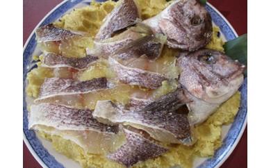 活け〆真鯛使用 鯛の味噌漬