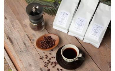 【自家焙煎】豆と麦の人気コーヒー(粉)200g×3種類セット