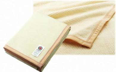 日本製 綿毛布