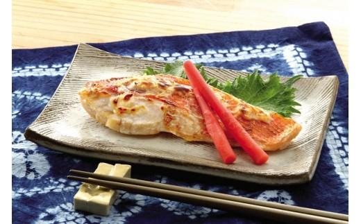 【C1-025】大吟醸粕漬、西京漬のお魚いろいろ詰め合わせ