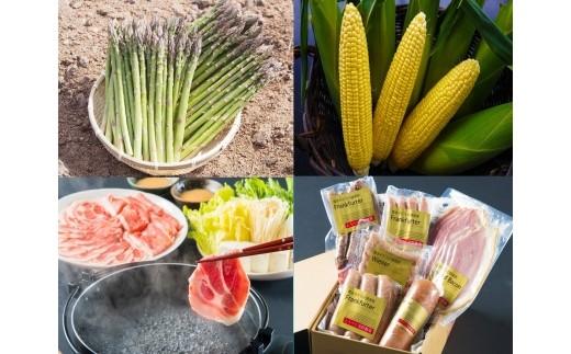 A-1 浅野農場大収穫祭セット