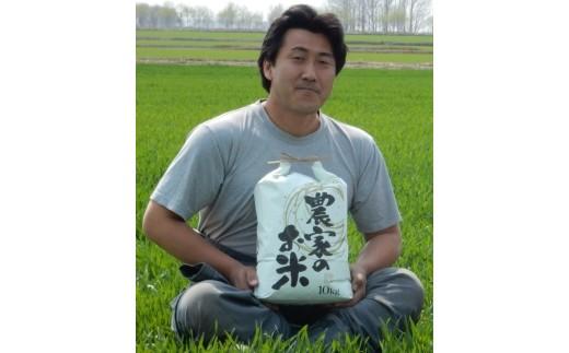 1-26 お米10kg(ファームふたば特別栽培米「おぼろづき」)