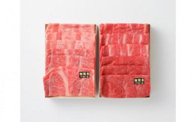 松阪牛しゃぶしゃぶ食べ比べセット (ロース、肩ロース、モモ、バラ)