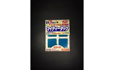 耐震マット(青) 40mm角×厚さ5mm:4個