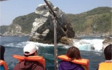 周遊漁船「沼島おのころクルーズ」(5名様)