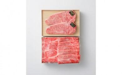 鹿児島県産黒毛和牛食べ比べセット (肩ロースすき焼き用、肩ロースしゃぶしゃぶ用、サーロインステーキ)