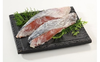 BA29【数量限定】北海道の鮭粕で漬け込みました!北海道産 秋鮭粕漬け【13000pt】