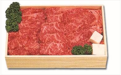 秋田錦牛ロースすき焼き用 400g