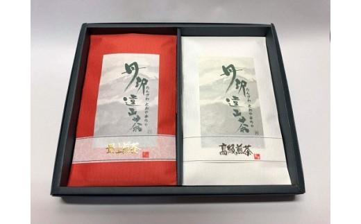 013-02丹沢遠山茶 高級煎茶/最上煎茶TO-34