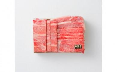 松阪牛ロース食べ尽くしセット (リブロースすき焼き用、サーロインステーキ、肩ロースしゃぶしゃぶ用)