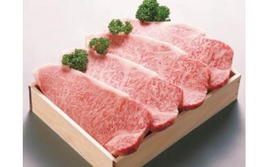 黒毛和牛 超特選サーロインステーキ 1kg(250g×4枚)