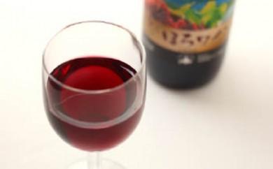 【受付終了】<限定>びほろワインセット