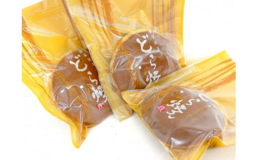 C0058 お菓子の菓だんのふわっふわ食感の美味しいどら焼き【18個】