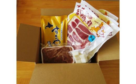 (B-4)サロベツ合鴨すき焼きセット