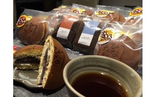 1-48 どらころん&コーヒーセット