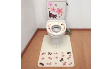 KG-96 四季のトイレ ベンザシート3点セット 桜(厚さ3mm)