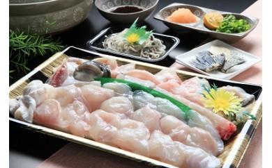 【受付終了】【若男水産】【淡路島3年とらふぐ】梅 ふぐ鍋セット(5~6人前)