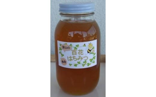 159 里山の百花蜂蜜