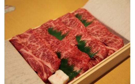 志方牛すき焼きセット