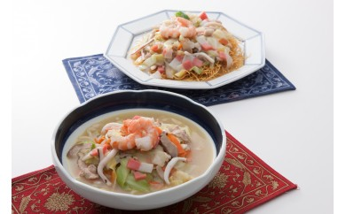 海鮮具付ちゃんぽん、皿うどんセット(各3食)