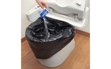 R-48 防災用トイレ袋 50回分  凝固剤10gタイプ