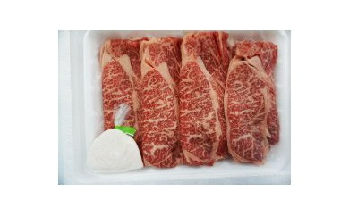 あしたか牛(すき焼き)500g