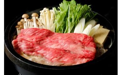 特選霜降り「みついし牛 A5すき焼き用もも肉」500g