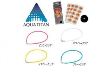 (カラー:ブルー)肩こり改善セット(RAKUWA磁気チタンネックレス55cm+チタンバン