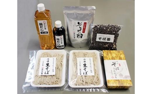 佐賀県の「蕎麦」を使った生蕎麦セット 4人前