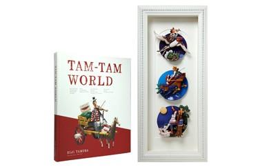 シャドウボックス三連の額【少年の夢】と作品集【TAM-TAM WORLD】