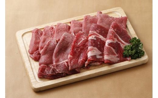 【P001】美蘭牛「もも600g」