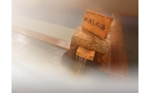B108 飛騨高山温泉ひだまりの湯で入浴と食事を楽しもうペア1組