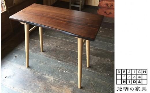 E11 小さいけれど本格派 組立式天然木テーブル
