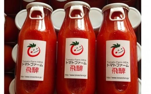 C26 トマトファーム飛騨 自然栽培トマトジュース1ヶ月分