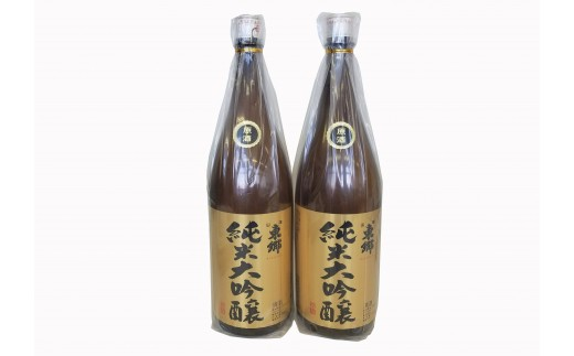 94C.湯梨浜の地酒「山陰東郷純米大吟醸」2本セット