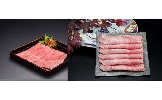 J169伊万里牛(A5)かた薄切り、伊万里牛薄切りステーキセット