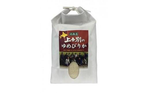 C005 【玄米】北海道のブランド米 上士別産ゆめぴりか【30kg】