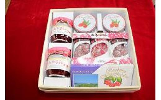 A401 木いちご農園(木いちご製品詰合)【ジャム、チョコ、ゼリー、小粒ゼリー、キャンディー】