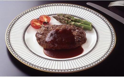 030-071 米沢牛100%ハンバーグ 150g×8個