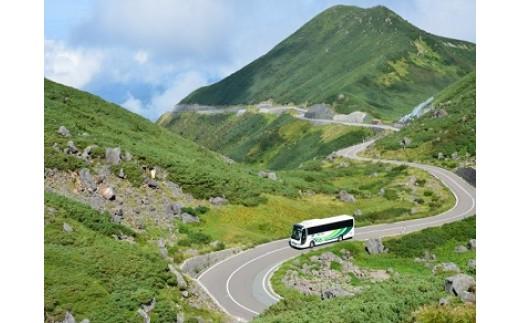 B105 乗鞍スカイライン・シャトルバスペアチケット(クーポン券付き)
