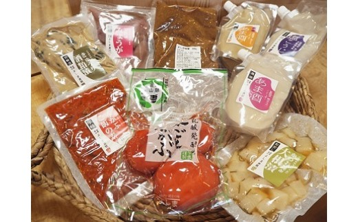 B056 高山朝市・発酵食品で健康満足セット