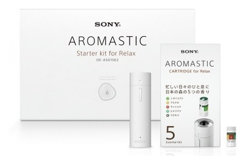 B096 AROMASTIC Starter kit for Relax(スターターキット)