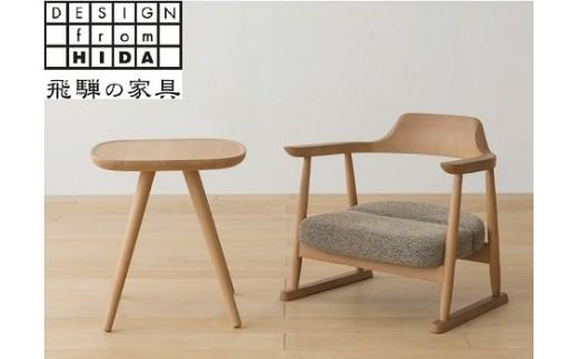 E29 低座椅子とサイドテーブル