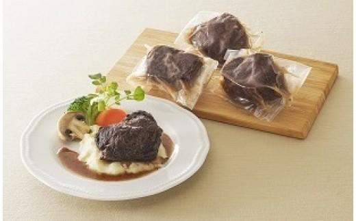 C10 (寛ぎの舎 游)飛騨牛ほほ肉のほろほろワイン煮