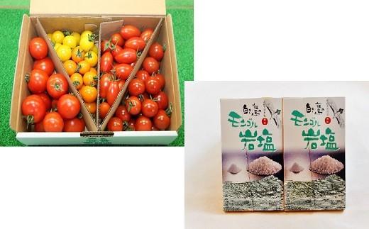 C18 トマト詰合わせ&白き鷹のモンゴル岩塩
