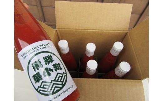 B068 糖度9度・濃厚・完熟フルーツトマト100%ジュース 500ml×6本