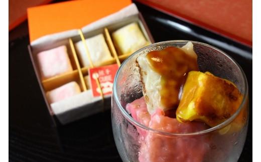 10S-0035  餃子CUBE~キュートでカラフル♪~四角い餃子(24個)
