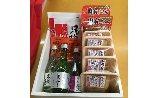 B027 飛騨のお酒とおかずセット